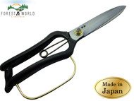 Japanese NISHIGAKI Garden hedge Shears one hand type Scissors Forged 260 mm