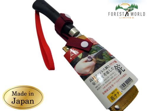 Japanese Gardeners Flower Hatchet Cutting Tool Stainless Steel Oak handle 110 mm