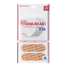 X30 Titanium Power Tape Aid