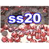 Rhinestones | SS20/5.0mm | Pink | 100 Gross