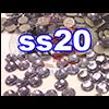 Rhinestones | SS20/5.0mm | Tanzanite | 25 Gross