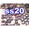 Rhinestones | SS20/5.0mm | Tanzanite | 100 Gross
