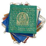 Green Tara Prayer Flag Garland