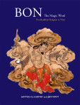 Bon: The Magic Word