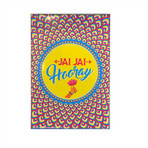 Jai Jai Hooray! Flashcards