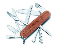 Personalized Swiss Army Knife - Victorinox Huntsman Hardwood Knife