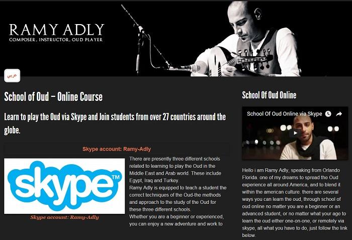 www.ramyadly.com