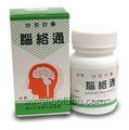 Nao Lu Tong Brain Formula