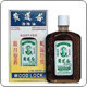 Wong To Yick Wood Lock Medicated Oil (50 ML)