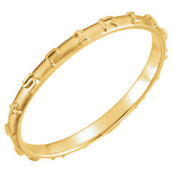 Come Holy Spirit Ring