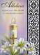 Paschal Candle Easter Card