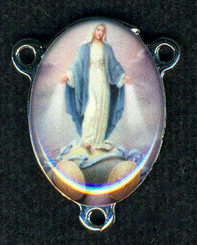 "Our Lady of Grace - .75"" - Nickel Silver and Enamel Centerpiece"