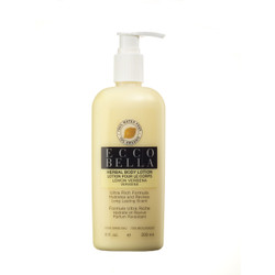 Organic Water-Free Lemon Verbena Herbal Body Lotion