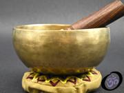 """Hand Hammered Himalayan Singing Bowl 5"""""""