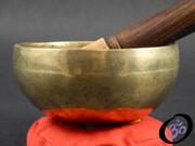 """Hand Hammered Himalayan Singing Bowl 4.5"""""""