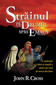 The Stranger on the Road to Emmaus (Romanian)