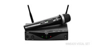 AKG WMS420 Professional Wireless Micrphone System (Vocal Set) (wms420-vocal)