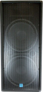 Gemini GT-3004 Dual Speaker - Display Model