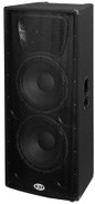 B-52 ACT-1515 Powered 2-Way Speaker