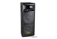 "DJ Tech Vegas 215 Dual 15 Three-Way Professional Speaker System"""