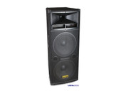 "DJ Tech Vegas 218 Dual 18 Three-Way Professional Speaker System"""