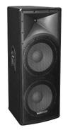 Marathon ENT-215 Passive Full Range Speaker