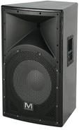 Marathon ENT-115V2 Passive Full-Range Speaker