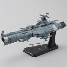 Bandai Gunpla Star Blazers UNCFD-0001-2202 Dreadnought w/ illuminated LEDs 1/1000 Model Kit BAN216388