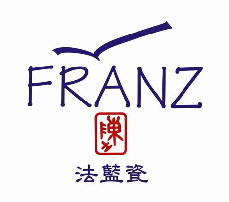 franz-logo.jpg