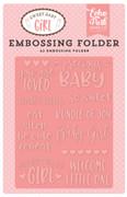 Sweet Baby Girl Embossing Folder - Precious Baby