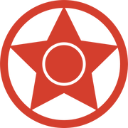 Star #2 SVG Cut File
