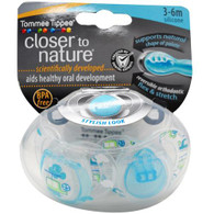 Tommee Tippee Closer To Nature Comforter Cair 3-6 Months Twin Pack