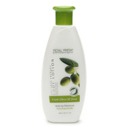 Petal Fresh Olive Oil Shea Butter Body Lotion 300 ML