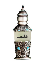 Asghar Ali Shahzeb Arabic Spray