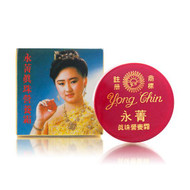 Yong Chin Nourishing Cream