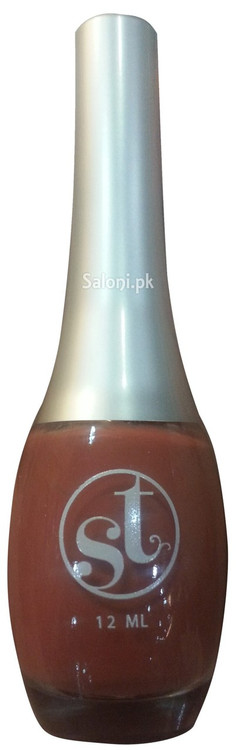 Sweet Touch Nail Polish Chocolate 1056 front