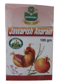 Marhaba Jawarish Anarain Sada (100 Grams)