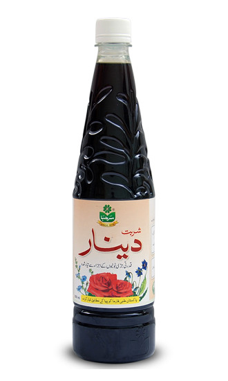 Marhaba Sharbat Deenar 800 ML