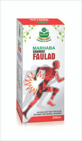 Marhaba Sharbat Faulad 240 ML