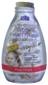 Purederm Natural Pearl Creamy Face Mask (Vitamin E) (Front)