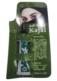 Saeed Ghani Asli Herbal Kajal 4 Grams