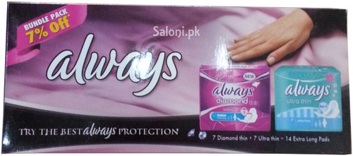 Always Bundle Pack Extra Long 14 Pads Front