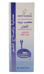 Preety Women Hair Repair Protective Enriched Snake Oil