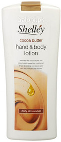 Shelley Cocoa Butter Hand & Body Lotion