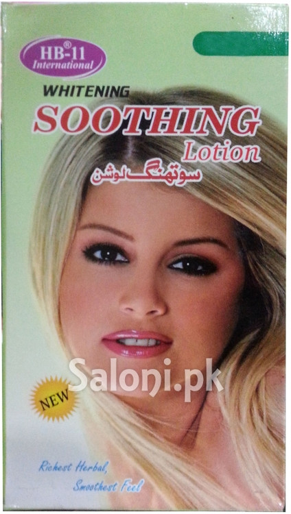 HB-11 Whitening Soothing Lotion (Front)