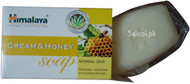Himalaya Herbals Cream & Honey Soap
