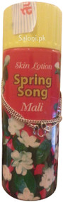 Saeed Ghani Spring Song Mali Skin Lotion