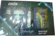 Gillette Shaving Gift Sets
