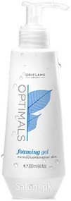 Oriflame Optimals White Foaming Gel for Normal/Combination Skin