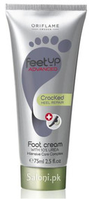 Oriflame Feet Up Advanced Cracked Heel Repair Foot Cream